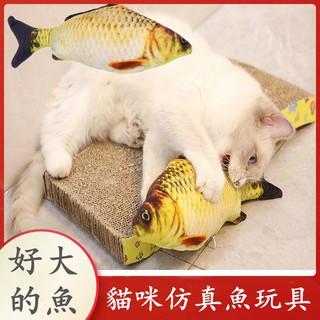 MUC【WJ5061】貓玩具 逗貓玩具魚 小貓仿真魚 自嗨解悶貓玩具 貓咪磨牙棒 貓咪玩具 寵物玩具 貓毛絨抱枕