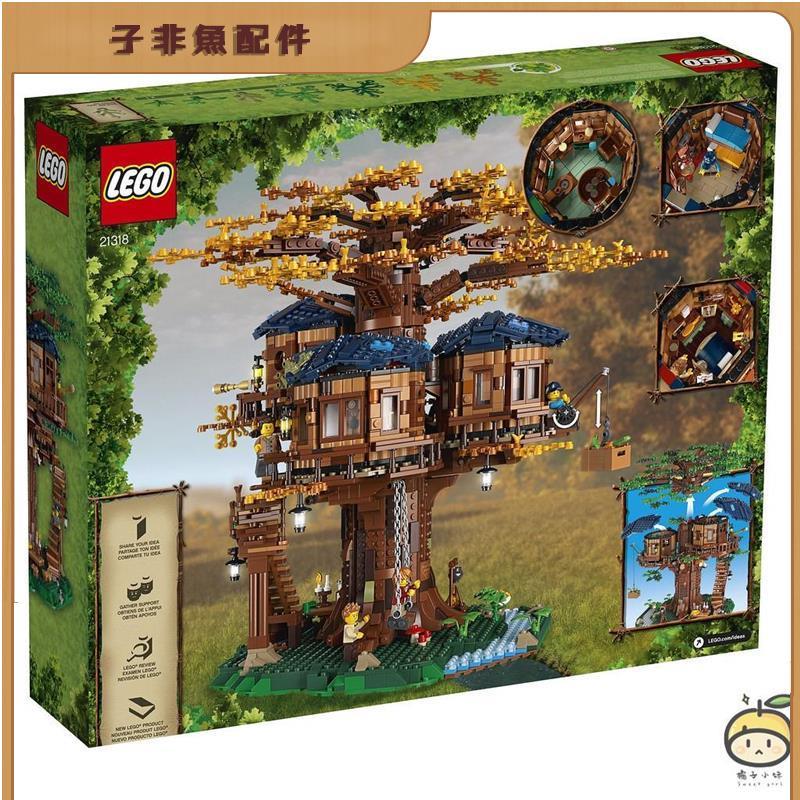 🐬子非魚🦈全新 樂高 Lego 21318 Ideas 樹屋BZ