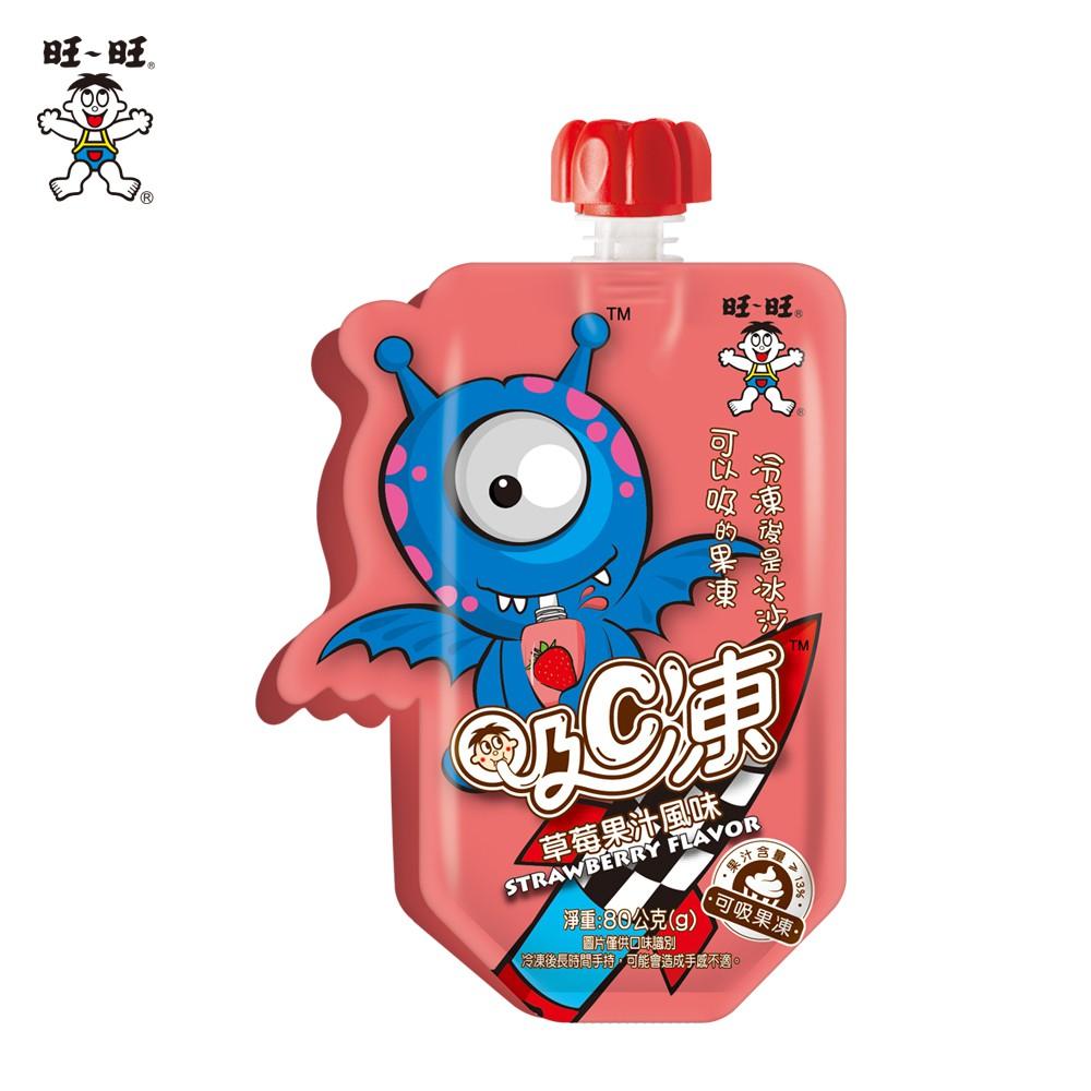 旺旺WANT WANT 吸C凍可吸果凍 草莓果汁風味90g x 6入 蒟蒻果凍冰沙消暑低卡兒童點心卡通外星人罐裝造型飲料