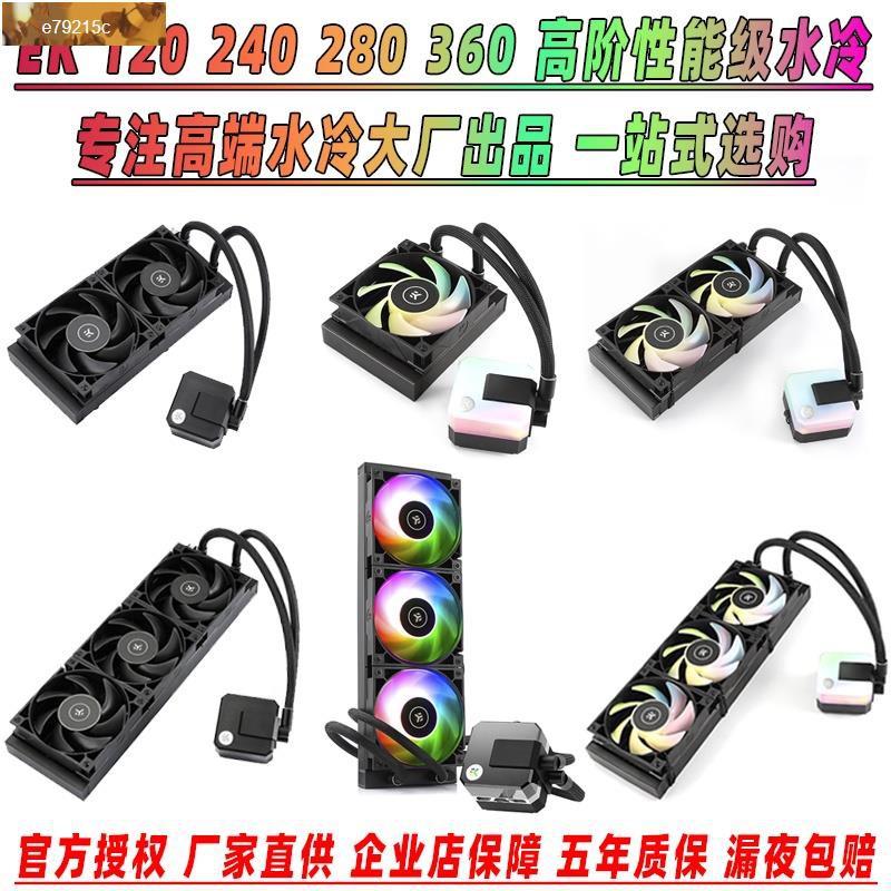 ✻✻✻MUZI✻EK AIO Basic Elite 120 240 280 360 DR/TNT018411
