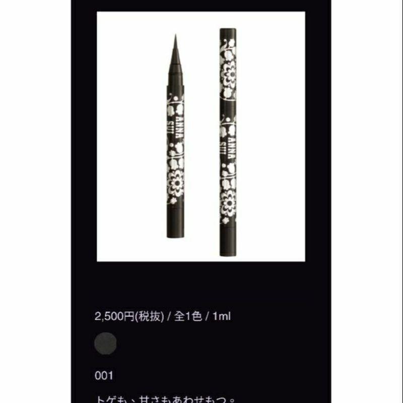 <現貨>日本製。anna sui安娜蘇,眼線筆 。日本專櫃正貨