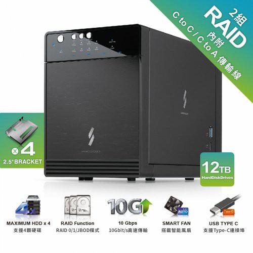 【現貨附發票】Probox USB 3.1 Gen-II 四層 磁碟陣列+HUB 雙介面硬碟 2組 RAID