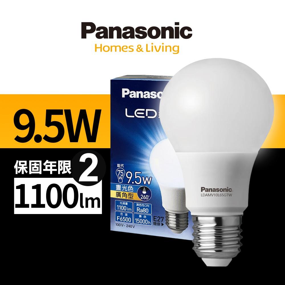 Panasonic松下 9.5W 全電壓 LED 燈泡 超廣角 球泡型 E27 20入團購組