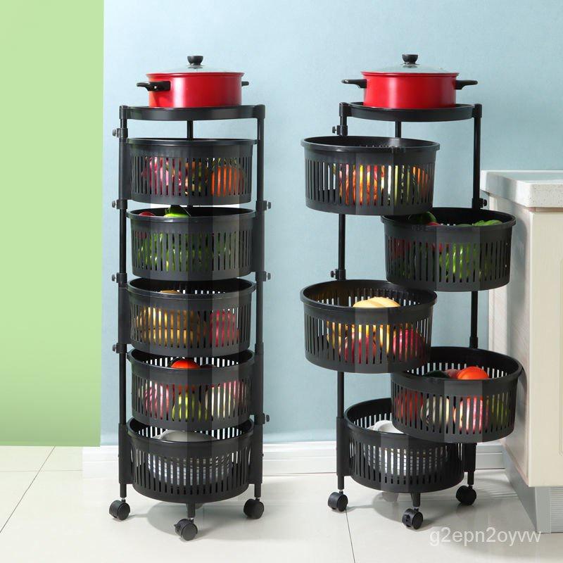 9月新貨廚房置物架免安裝家用多層可旋轉落地水果蔬菜收納架雜貨儲物架子g2epn2oyvw Hdkr
