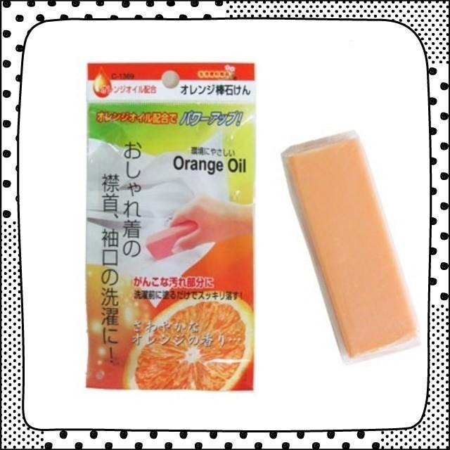 日本製 代購  不動化學 天然橘子油 衣領 袖口 去污皂 Orange Oil 橘油強效 去污棒100g 居家小物 推薦