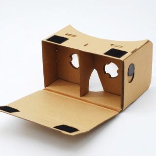 Google cardboard 谷歌 紙板DIY VR 手機3D 眼鏡/ 3D立體眼鏡 虛擬實境 紙盒BOX