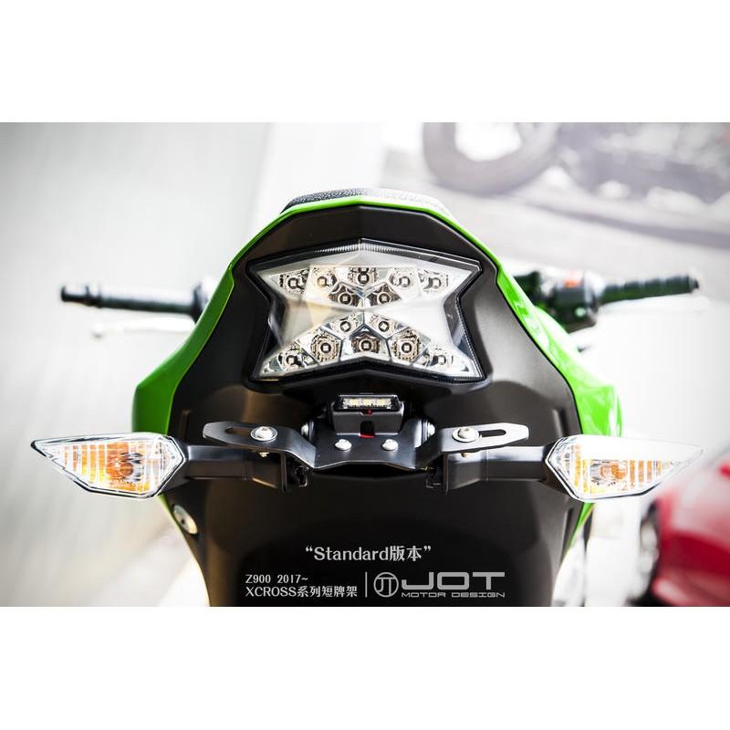 [正廠部品]JOT Kawasaki Z900 17- 短牌架