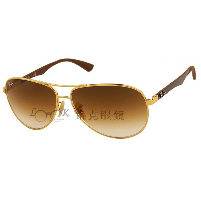 Ray Ban  太陽眼鏡 碳纖維 金框 漸層鏡片 RB8313 001 51