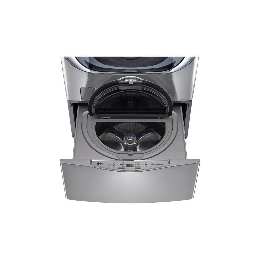 【LG 樂金】MiniWash迷你洗衣機 (加熱洗衣) 星辰銀 / 2.5公斤洗衣容量 WT-D250HV