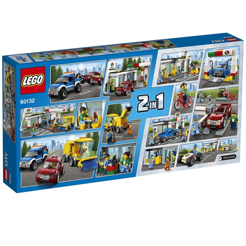 樂高城市系列 60132 加油站 LEGO CITY 積木玩具