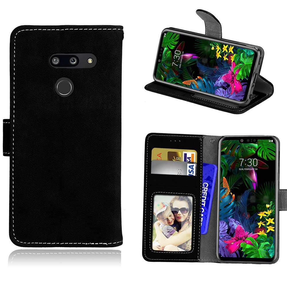 復古 翻蓋皮套 LG G8 ThinQ 霧面手機殼 LG G8 磁吸 掀蓋保護殼 支架 插卡 手機套 簡約素面