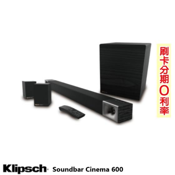 【Klipsch 古力奇】cinema 600 5.1聲道號角Soundbar 贈光纖線 全新公司貨