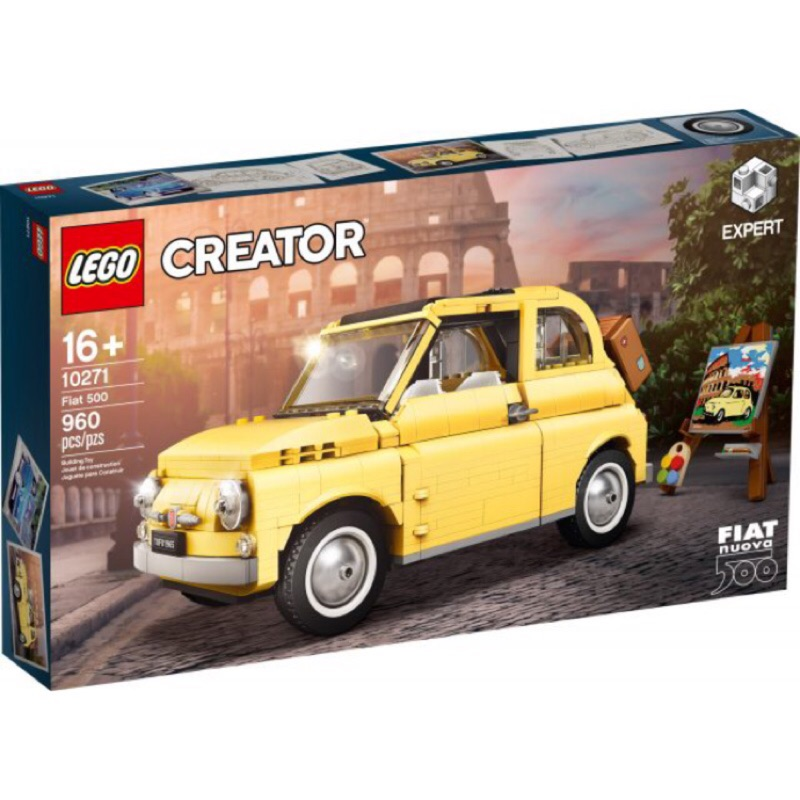 LEGO 樂高 10271  Fiat
