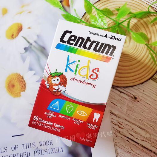 厚花園❤澳洲代購 【現貨】 澳洲 Centrum 小善存 兒童綜合維他命 草莓口味