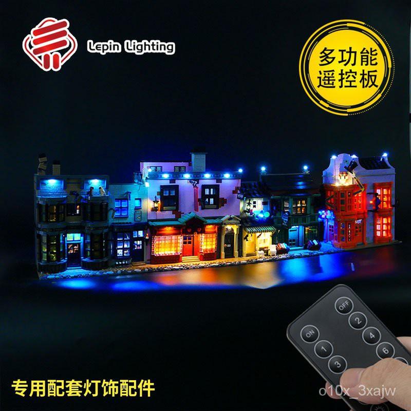 #樂高燈# 適用樂高75978哈利波特對角巷陋居LED燈飾積木燈光配件