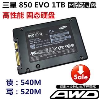 三星 850 EVO 1TB 2.5 SATA SSD固態硬盤MZ-75E1T0筆記本另有512G 嘉義市