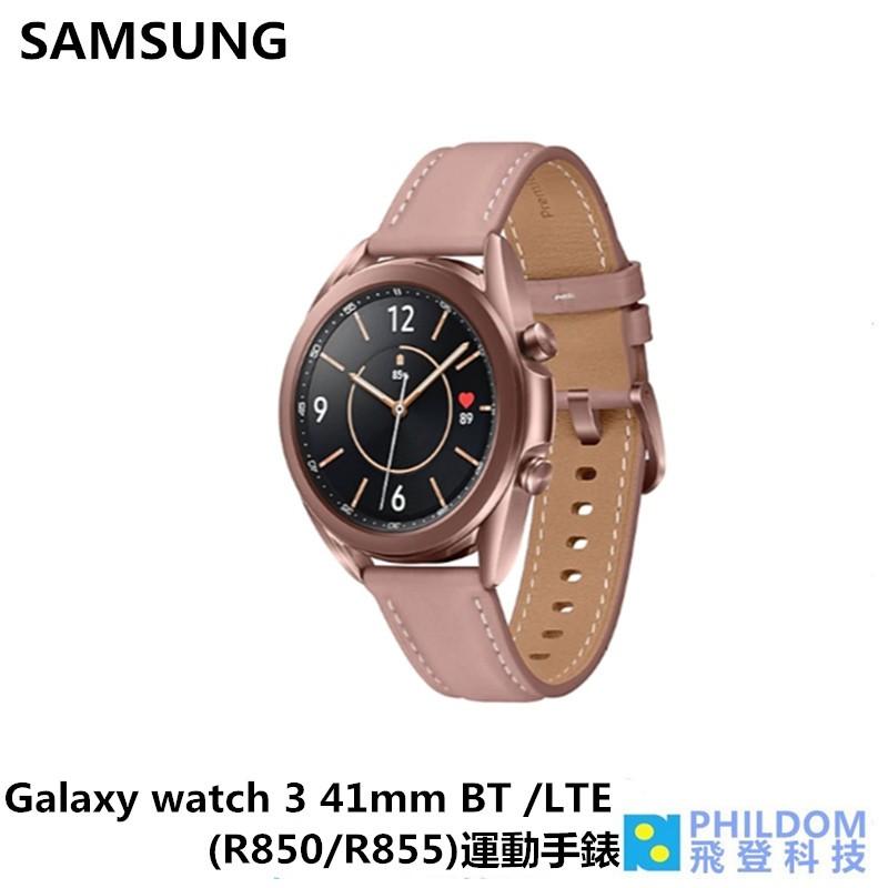 三星 Samsung Galaxy Watch 3 WATCH3 智慧型手錶 R850 藍牙版 / R855 LTE版