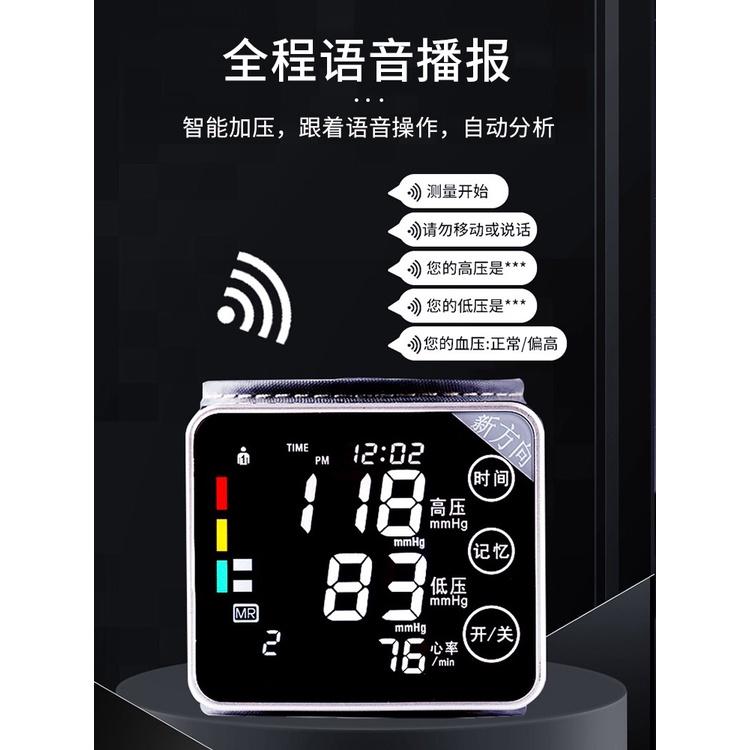 式手錶血壓 家用 測量儀 充電德國器 壓   電子機進口計技術手腕 測 n4Jy