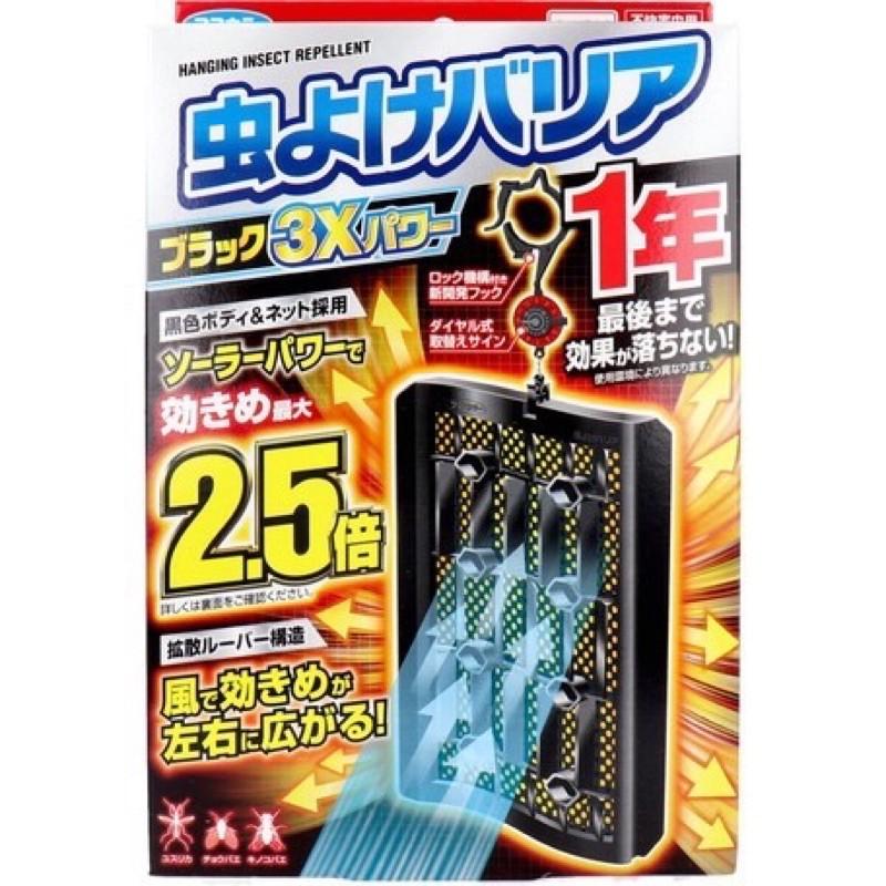 ★☆現貨☆★日本全新Furakira超強2.5倍 366日防蚊掛片