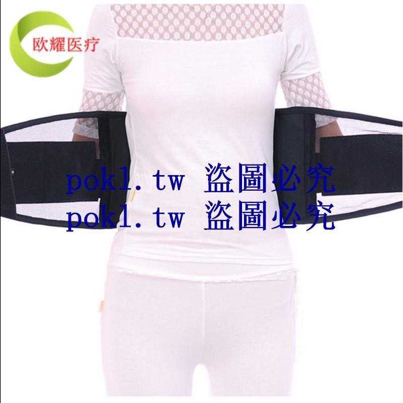 限時廠家鋼板網醫療器械醫用鋼板護腰夏季透氣黑網護腰腰托