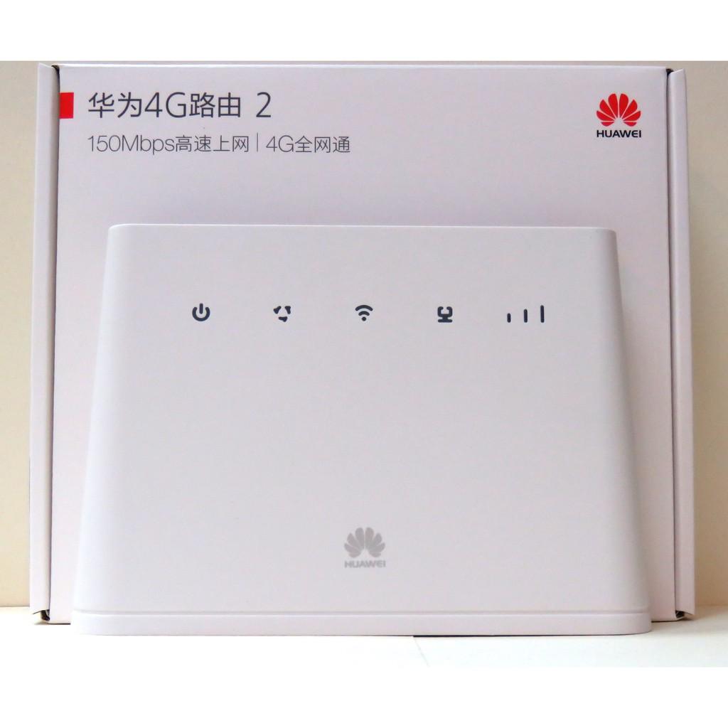 新款 華為 B311As-853 台灣4G全頻 送天線 4G分享器 B315s-607 MF253 MF283 B310