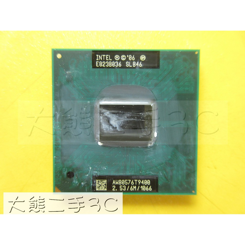 【大熊二手3C】CPU-478 P Core 2 Duo T9400 2.53G 6M 1066M SLB46-2C2T