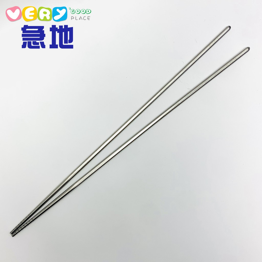 【現貨】36cm長 正304不銹鋼加長火鍋筷 1 雙