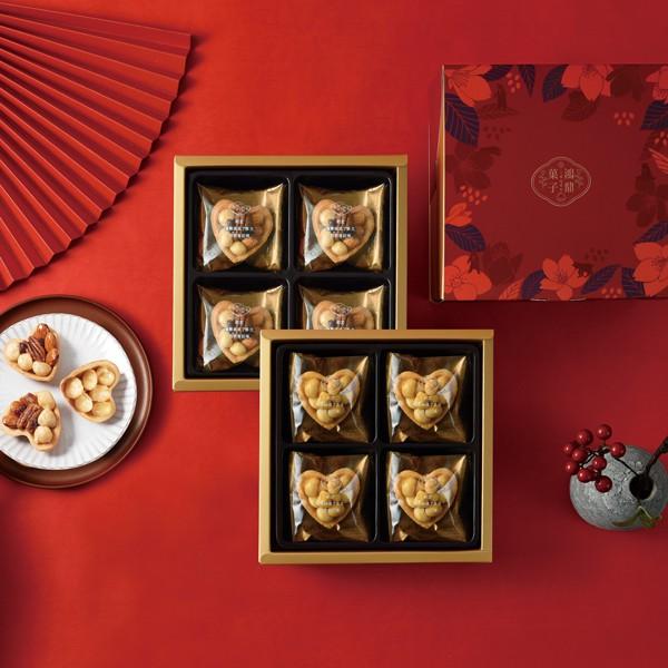 【鴻鼎菓子】鴻來如意雙層禮盒