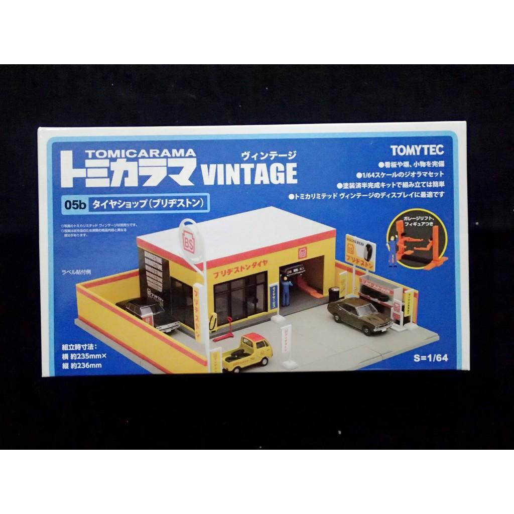 TOMYTEC 1/64 Tomicarama Vintage 05b 普利司通 輪胎店,塗裝完成組合模型