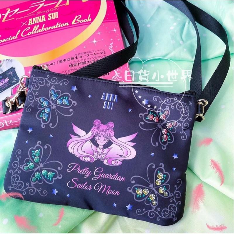 【日貨小世界】美少女戰士 Anna Sui聯名包 日本代購 側背包 手機包 小方包 月亮仙子 正版美戰