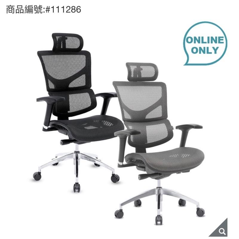 免運★好市多COSTCO線上代購★ Ergoking全功能網布人體工學椅 電腦椅 辦公椅