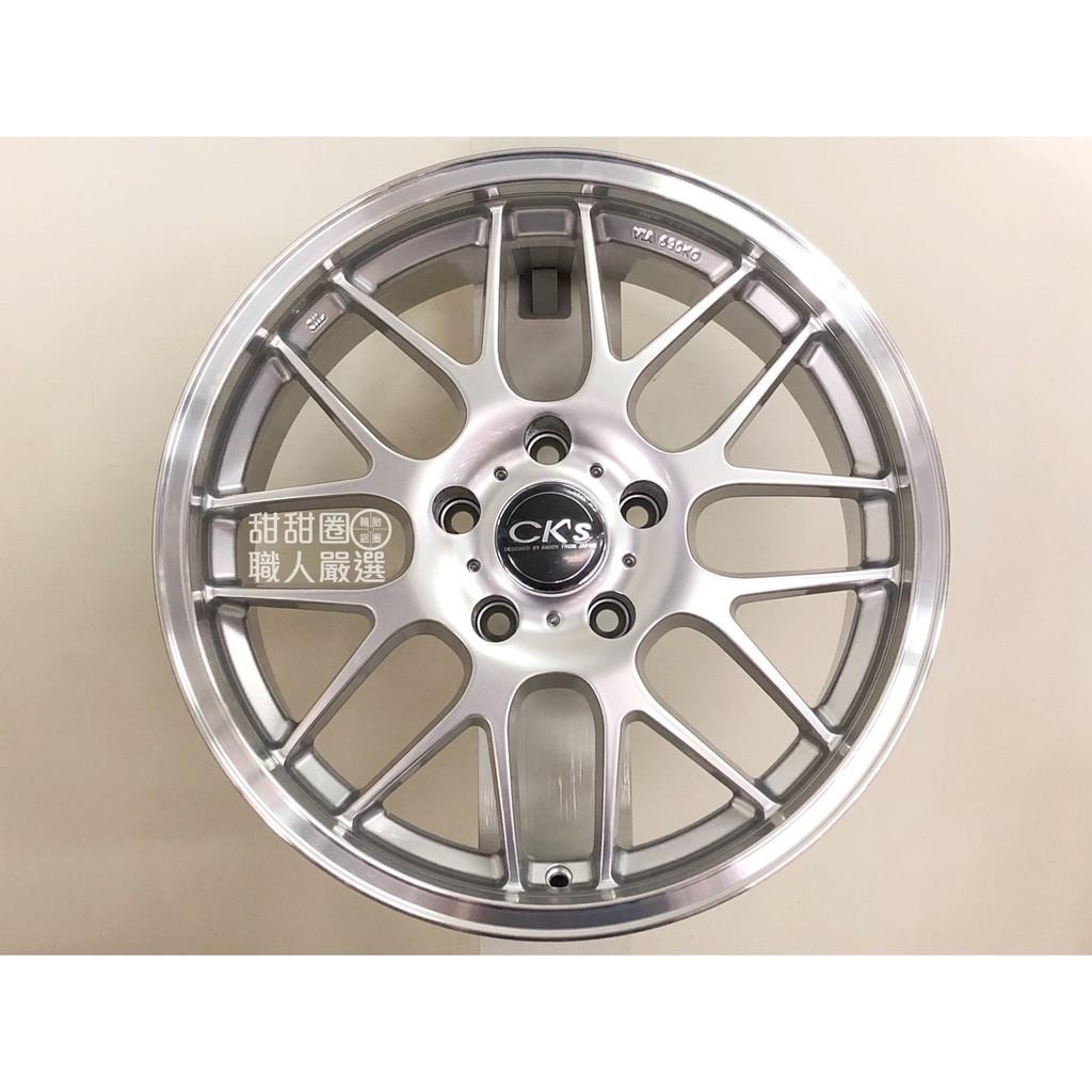 【甜甜圈】S864 17吋5H120 高亮銀車邊鋁圈 BMW E34/E39/E60適用