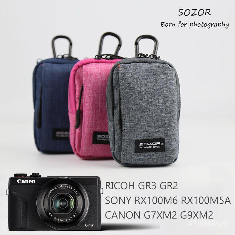 相機配件~佳能G7X3相機包斜跨理光GR鬆下LX10索尼RX100 zs80防水保護套日系