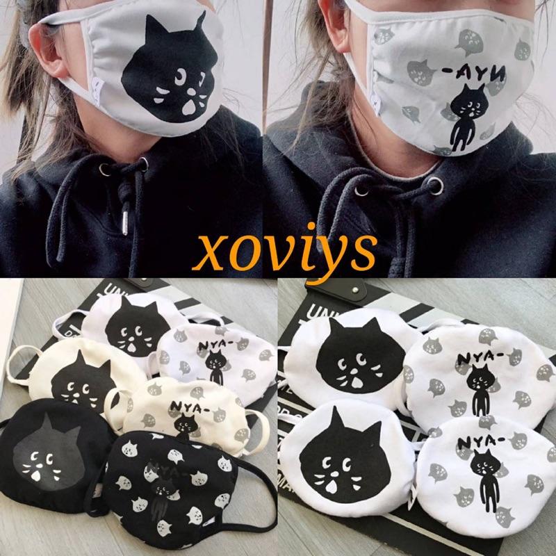 🖤NYA日本黑貓布口罩🇯🇵限量‼️售完為止
