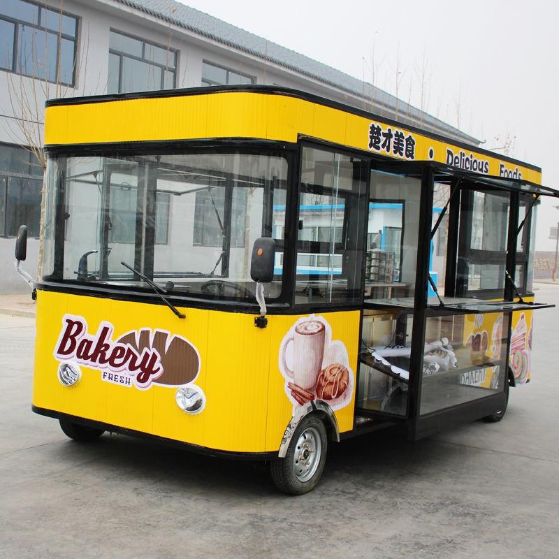 【薇小姐的小鋪】小吃車餐車移動快餐車夜市小吃車電動四輪餐車早餐車路邊攤擺攤