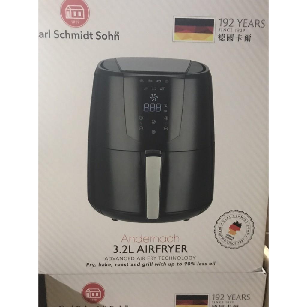 德國卡爾 氣炸鍋 GLA-320  4.4L,數量有限,歡迎自取