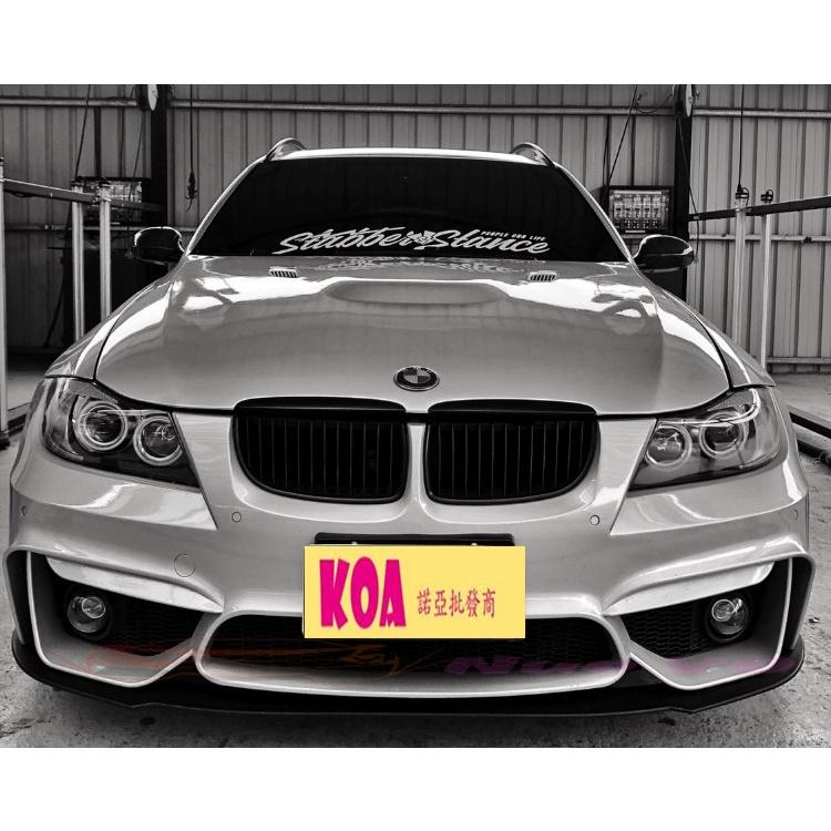 諾亞 寶馬 BMW E90 E91 三系 改 M4 前保桿 前大包 後保桿 M3側裙 送 下巴