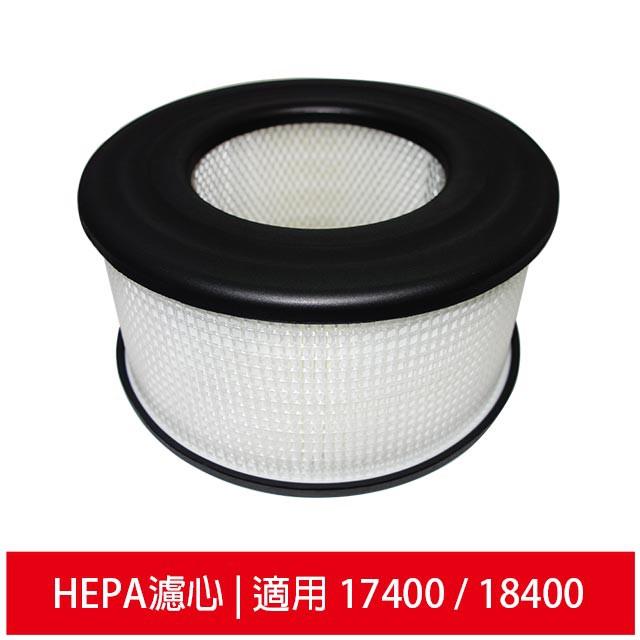 適用Honeywell空氣清淨機18400/17400/62500HEPA濾心規格同22500