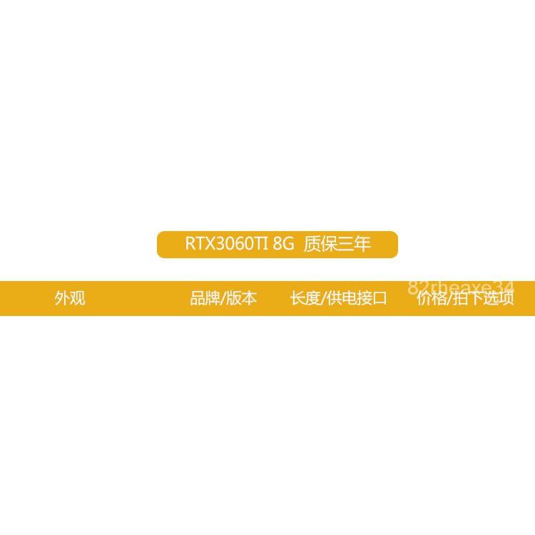 英偉達 RTX 3080 10G NVIDIA原廠公版顯卡3060TI/3070 8G/3090