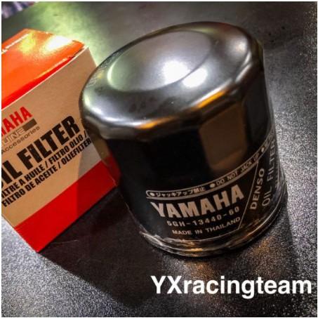 【XN】YAMAHA原廠 機油芯 機油濾芯 R15V3/MT-09/MT-07/R3/R6/R1/TMAX/XMAX