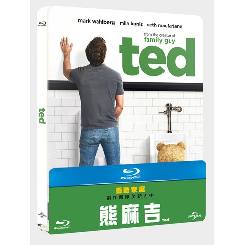 熊麻吉鐵盒珍藏版 TED (BD)