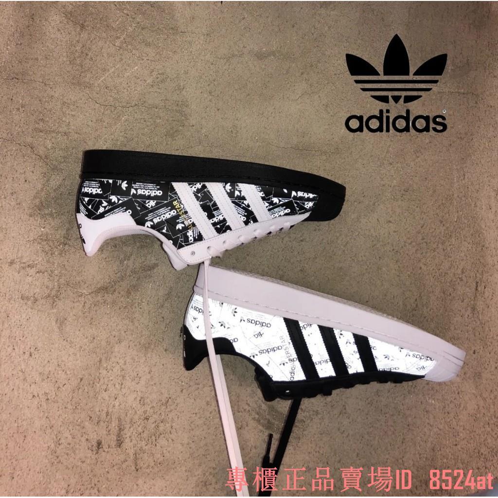 正品 Adidas 三葉草 SUPERSTAR 貝殼頭 FV2819 FV2820