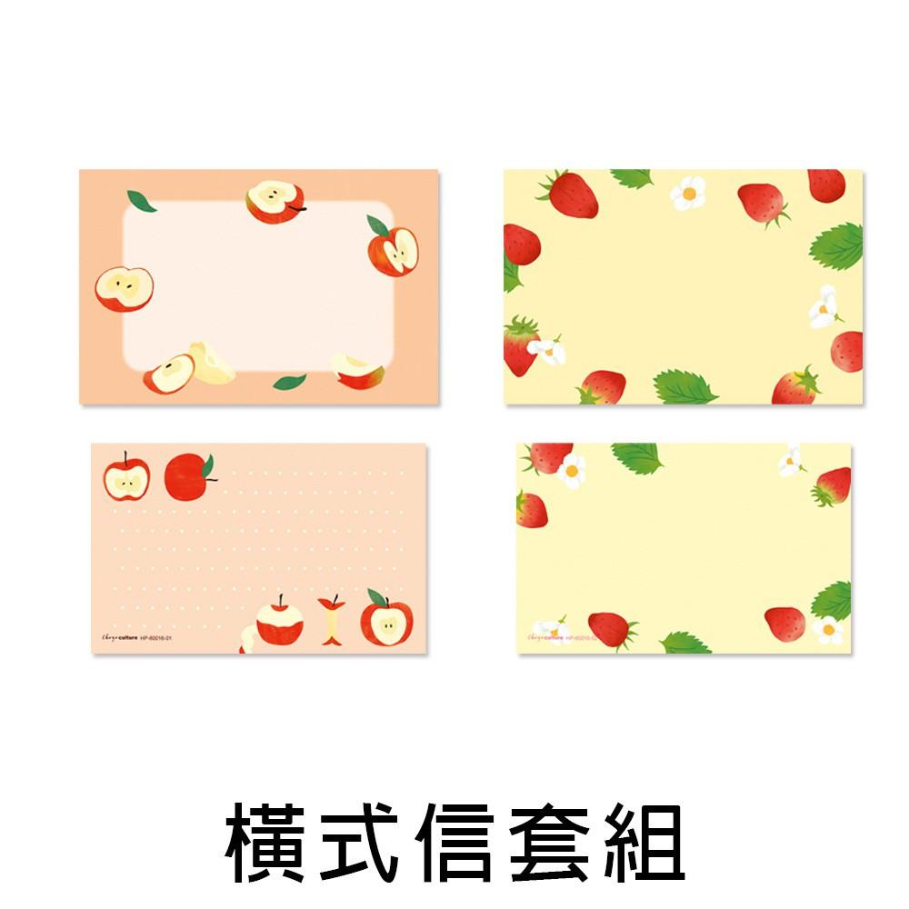 珠友 橫式信套組/信封+信紙/手寫信箋 (HP-60016)