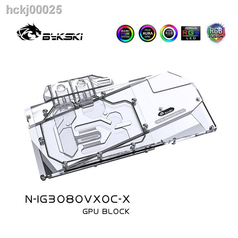 【現貨+免運】❏❡☏Bykski N-IG3080VXOC-X 顯卡水冷頭 七彩虹 RTX3080/3090 Vulca