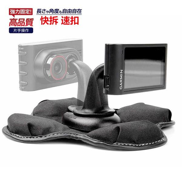 Garmin nuviCam DriveSmart61 assist51 55 61 65 現貨車架車用免吸盤固定座支架