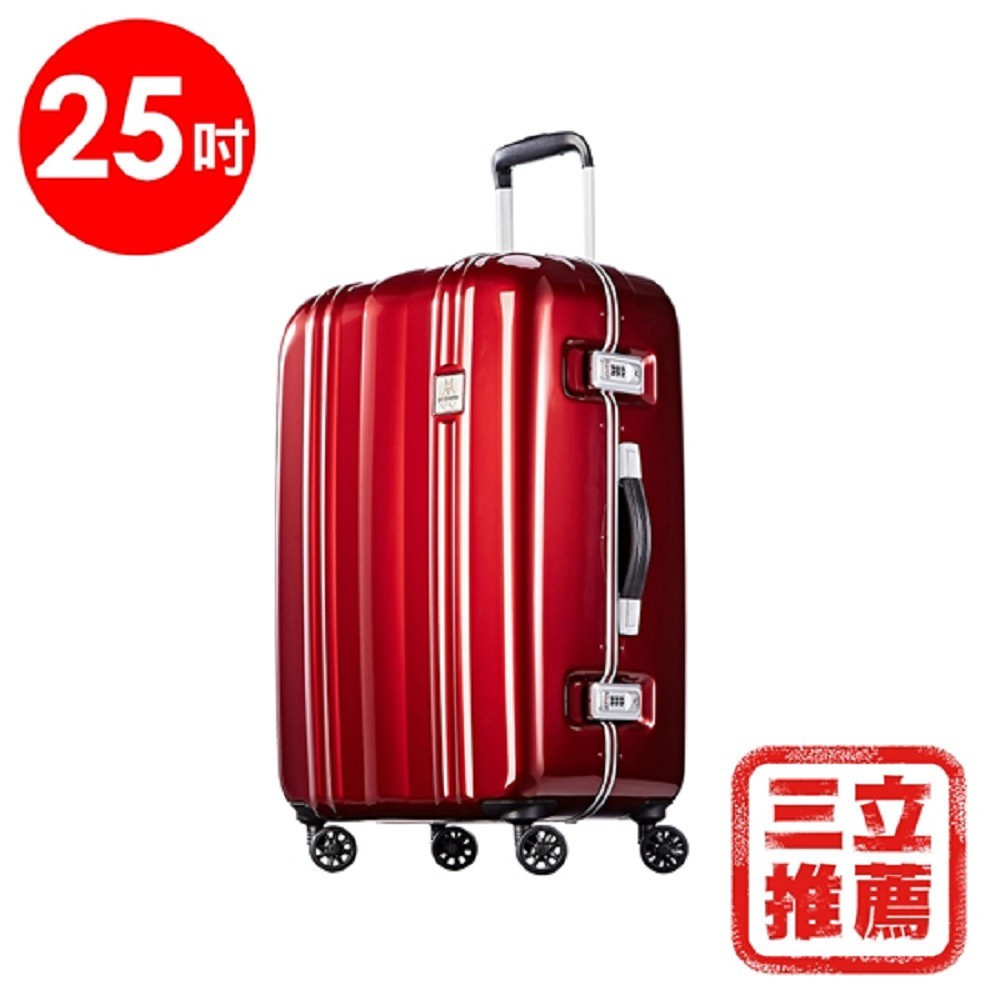 【PROBEETLE】絕美亮面PC細鋁框行李箱 25吋<亮銀河紅/鑽石黑/深寶石藍>9Q1