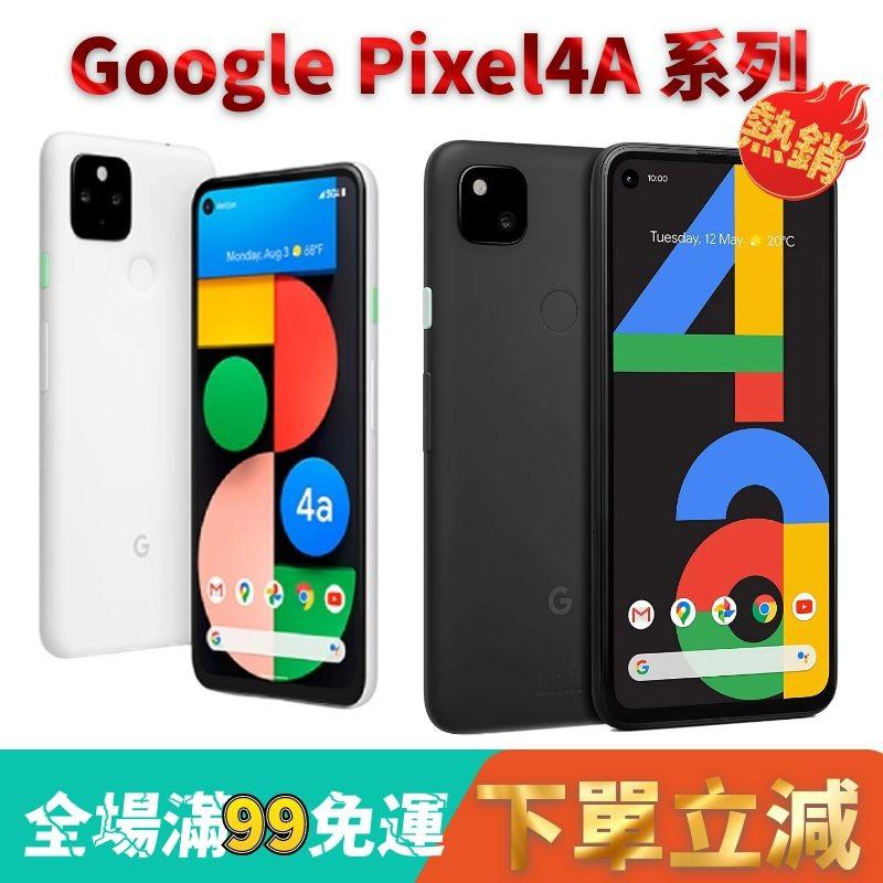 全新 Google pixel 4a 5G pixel 4a 64G/128G google pixel 4 谷歌4