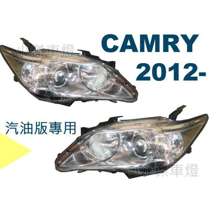 》傑暘國際車身部品《全新 CAMRY 7代 12 13 2012 2013 2014年 汽油版 電調原廠型HID版 大燈