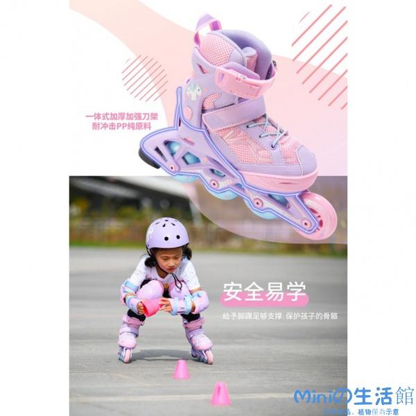 溜冰鞋 輪滑鞋 迪卡儂溜冰鞋 兒童初學者輪滑鞋 女童男童滑冰鞋 滑輪鞋 旱冰鞋 IVS3現貨熱賣