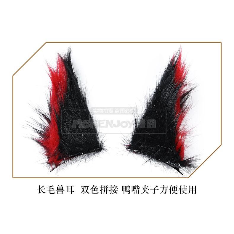 【漫囧】手游陰陽師 SSR 白藏主覺醒后 尾巴耳朵cosplay配件 現貨